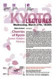 Kyoto Lecture 2013「Cherries of Kyoto Some Hidden History」
