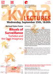 Kyoto Lecture 2013「The Laughter of Japanese Avant-garde in the 60': Opera-Yokoo Tadanori o utau」