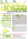 Kyoto Lecture 2014「Beyond the Black and White: Amateurs and Professionals in the World of Noh Theatre」