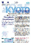 Kyoto Lecture 2015「The Robotic Housekeeper: Rethinking Japanese Domesticity through the Image of Kaseifu」