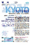Kyoto Lecture 2015「Going on Pilgrimage in 19th Century China: The itinerary network in the Canxue zhijin 參學知津」