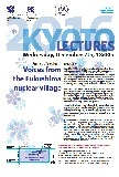 Kyoto Lecture 2016「Voices from the Fukushima nuclear village」