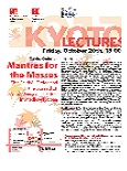 Kyoto Lecture 2017「Mantras for the Masses: The Saidaiji Order and the Spread of Komyo Shingon Practices in Medieval Japan」