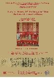 特別講演会『Essay on History of Cultic Images in China: The Domestic Statuary of Hunan』