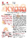 Kyoto Lecture 2018「Boxes of Fleas and Butterfly Folding Fans: Collecting Insects in Colonial Taiwan」