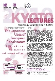 Kyoto Lecture 2019「The Japanese Uses of European Renaissance: Regeneration and Reconstruction in the Modern Period」