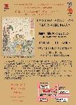 北白川EFEOサロン2019-2020『日本における信仰と「知」のはざまー中世・近世・近代を中心にー』