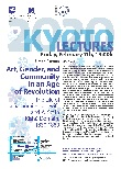 Kyoto Lectures 2020「Art, Gender, and Community in an Age of Revolution: The Life of a Samurai Housewife and Artist in Kishū Domain, 1830-1880」