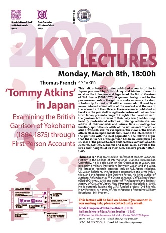 Kyoto Lectures 2021「Early Medieval Monks and their Patrons: The Cases of Butsugon and Shinjaku-bō」