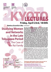 Kyoto Lectures 2021「Studying Women and Networks in the Late Tokugawa Period: The Case of the Rai Family」